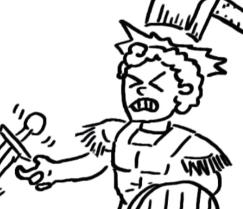 La Storia di Achille